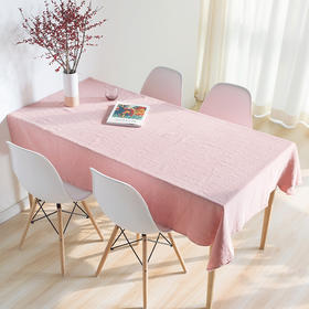 满199-100  纳谷 | Hygge系列纯色苎麻刺绣桌布