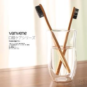 【清除牙垢、清新口气、美白牙齿】呵护牙龈,预防牙龈出血!原木竹炭软毛牙刷,一刷拥有大白牙!