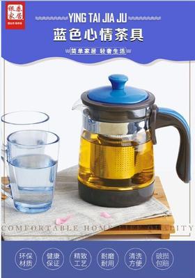 蓝色心情茶具