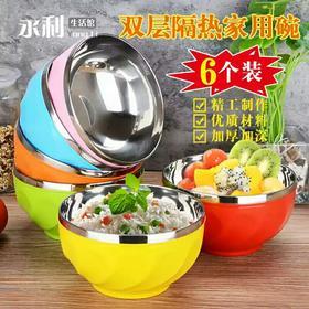 家用饭碗不锈钢餐具双层隔热彩色成人大号面碗防烫耐摔加厚百合碗