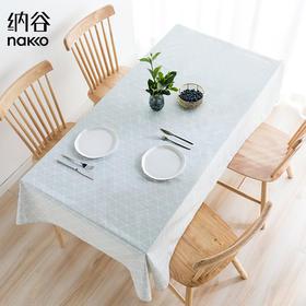 纳谷 | ins风三角格纹防水桌布