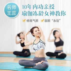 复购-米动21天入门瑜伽线上课程