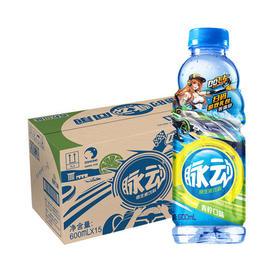 脉动维生素饮料青柠味 600ml*15/箱健康饮料