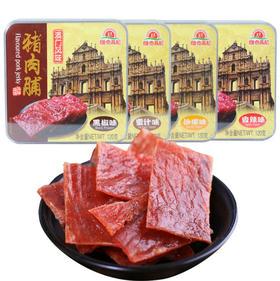 香港维他为记沙嗲味/蜜汁味/香辣味/黑椒味猪肉脯120G