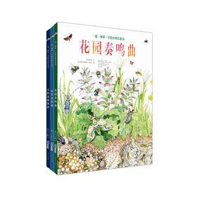 《一卷一世界·手绘自然长卷书》——将大自然浓缩成恢弘的画卷,意大利天才画师创作