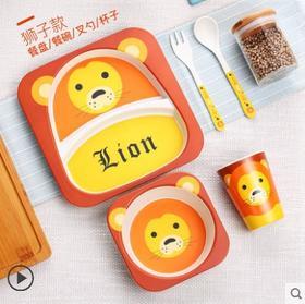 创意竹纤维儿童餐具吃饭餐盘分隔格婴儿饭碗宝宝辅食碗叉勺子套装