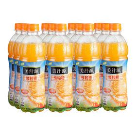 美汁源果粒橙 橙味饮料 450ml*12瓶/箱 整箱装 可口可乐出品
