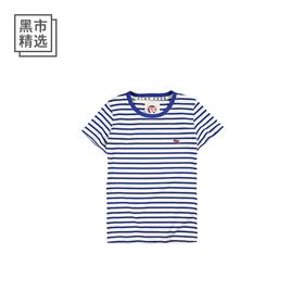 【夏末清仓】比菲力 拾柒棉 全棉沉水海魂衫