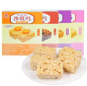 香港维他为记沙琪玛四种口味238G/400G