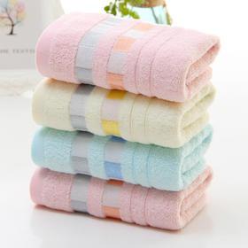 纯棉毛巾 3色可选