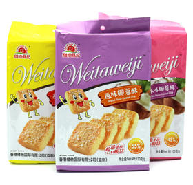香港维他为记椰蓉酥120g燕麦脆米原味休闲零食糕点
