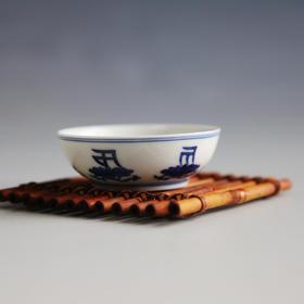 睿延斋 雍正青花莲托梵纹杯