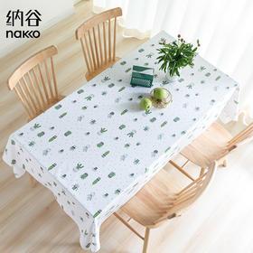 纳谷 | 夏季清新仙人掌防水桌布