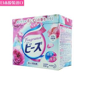 日本花王洗衣粉850g粉盒