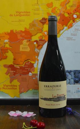 Vina Errazuriz Las Pizarras Pinot Noir 2014 依拉苏比萨黑皮诺干红葡萄酒2014