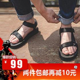 【简洁大方】火遍全球 舒适百搭休闲凉鞋