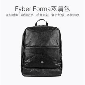 Fyber Forma超轻防水双肩包休闲旅行出差背包大容量杜邦纸电脑包