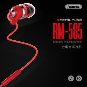 RM-585金属音乐耳机