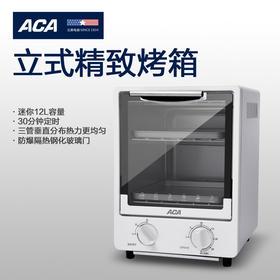 ACA北美电器 立式电烤箱家用电烤箱上下管独立控温