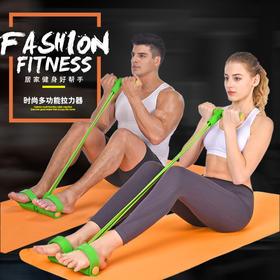 【一根绳子,轻松练出好身材】多功能居家健身拉力绳,减肚子,减小腿,减胳膊,一根绳子就够了!