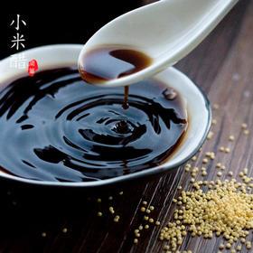 简箪 小米醋500ml  纯手工酿制 时间是最美的味道