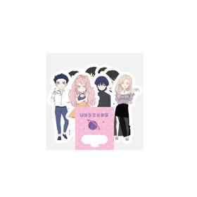 《感谢你是爱我的》系列超萌手账贴纸包 内含20枚 5对CP 独家正版周边