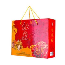 42°白水杜康宴酒鸿运叁(双支礼盒)450ml*2浓香型白酒