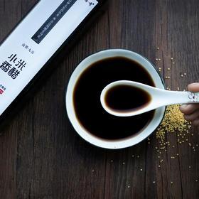 香畴  小米醋500ml  压塌楼小米为原料 纯手工酿制 时间是最美的味道