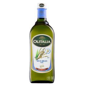 【真】意大利原瓶原装进口 奥尼Olitalia 富含谷维素 米糠油 玄米油 宝宝食用油 包邮