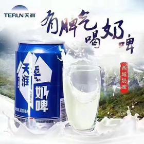 【仅限福州地区,需自提】天润奶啤,有啤气酸奶,最好的味道,总是多了0.03度的新奇 300ml*12
