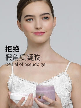 【暖春价】圣雪兰 身体磨砂膏260g 全身护理去角质鸡皮肤毛囊除死皮肤疙瘩~