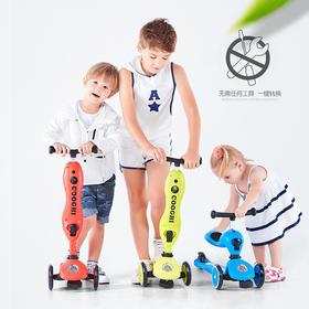 【给孩子的第一个滑板车】COOGHI 儿童滑板车 多功能二合一平衡车 1-5岁的理想伙伴