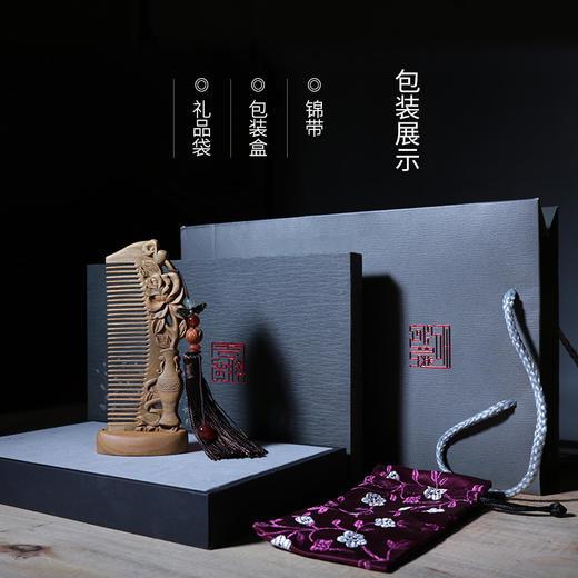 【周广胜木梳】绿檀木花影木梳丨花影丨全国包邮 商品图1