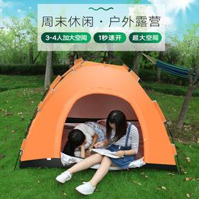 弹簧全自动单层帐篷