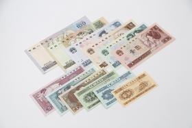 第四套人民币小4同号册(后四同)