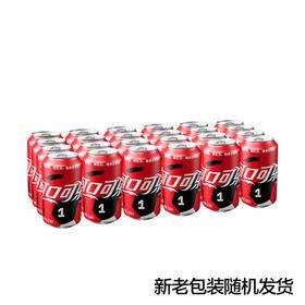 可口可乐 罐 330ml*24听