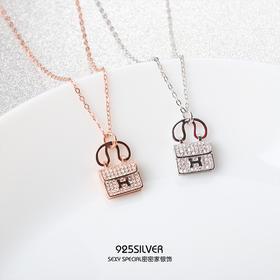 密密家925纯银网红项链H字母包包银项链女锁骨链时尚气质银饰颈链