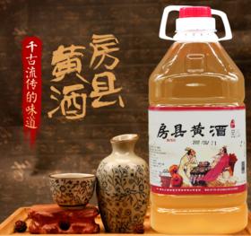 房县伏汁黄酒2.5L/瓶  魔芋妹妹×散装8小包