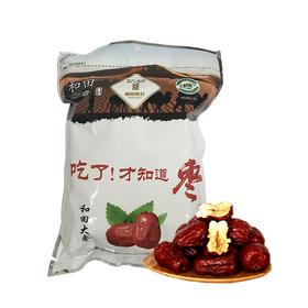 【馋嘴零食】   新疆和田大枣500g袋装  +黄桃罐头一箱( 6瓶)