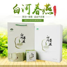 2019新茶安康富硒绿茶白河春燕药树毛尖茶陕西特产茶