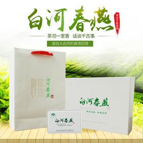 2019新茶安康富硒绿茶白河春燕药树银针茶特级陕西特产茶