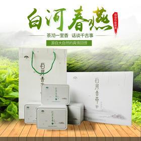 2019新茶安康富硒绿茶白河春燕药树茶银针一级茶陕西特产茶