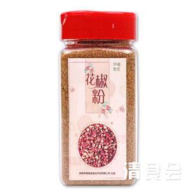 【家庭调料】伊穆家园出品 纯花椒粉 125g/瓶