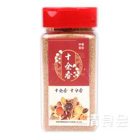 【家庭调料】伊穆家园出品 十全香 125g/瓶