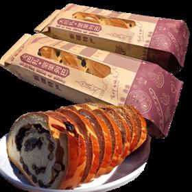 【新疆直达】特色下午茶丨新疆大列巴丨健康美味【两件包邮】