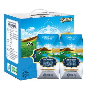 圣牧  全程有机酸牛奶205g x 12盒装酸奶