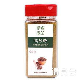 【家庭调料】伊穆家园出品 纯孜然粉 125g/瓶