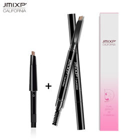 JMIXP 双效立体眉笔 ,防水防汗 一整天不脱妆  赠同色号笔芯一支