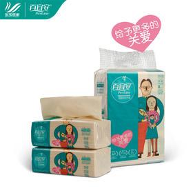 百宜安 本色竹纸 食品级抽纸 婴幼儿抽纸408张【一提4包】BR0503.