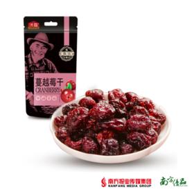 沃隆 蜜饯果干果脯 蔓越莓干80g/袋【拍前请看温馨提示】